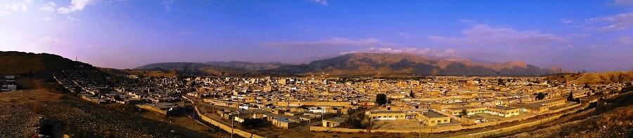 شهرستان گچساران