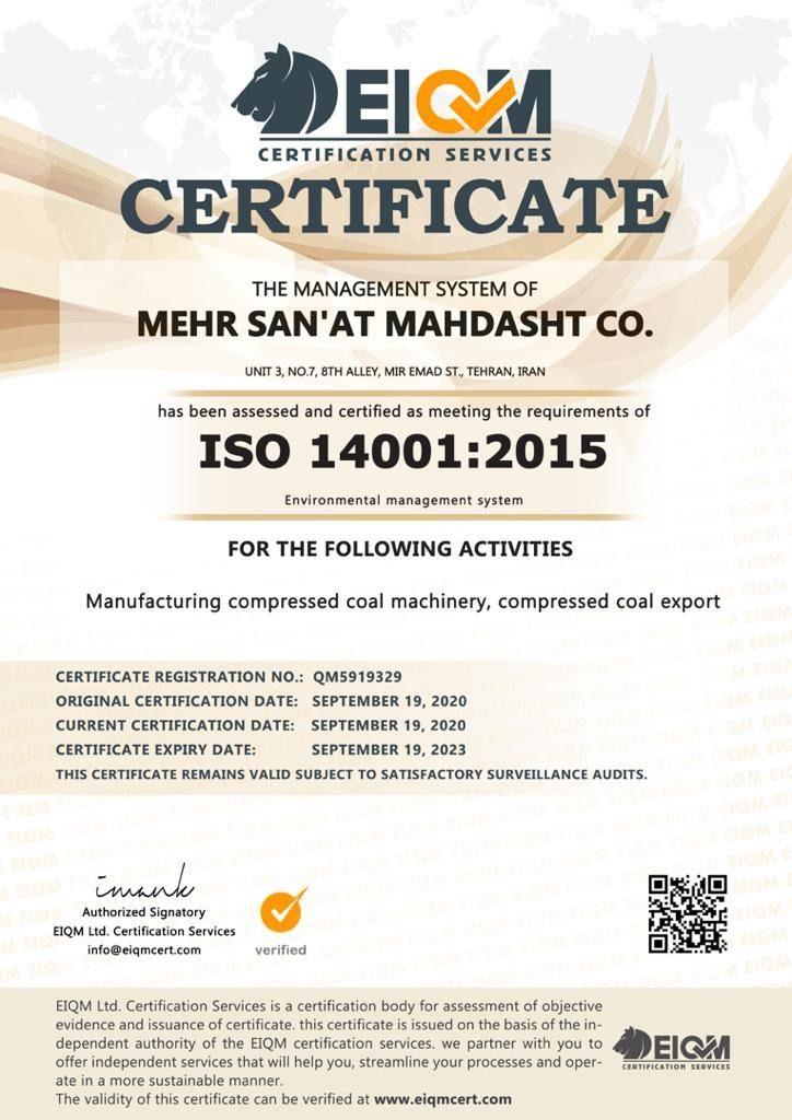 گواهینامه استاندارد ISO 14001:2015 مهرصنعت