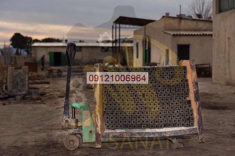 خط تولید زغال فشرده در مریوان