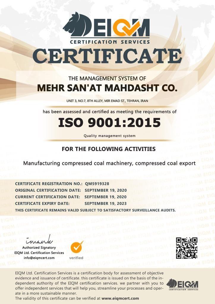 گواهینامه استاندارد ISO 9001:2015 مهرصنعت